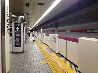 Hisaya-ōdōri Station Metro station in Nagoya, Japan