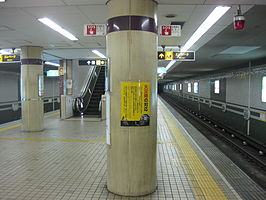 Platform of Miyakojima Station.JPG