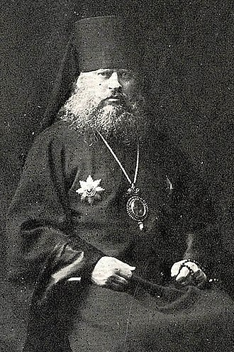 Exarch - Metropolitan Platon (Rozhdestvensky), last Exarch of Georgia (1915-1917) and first Exarch of Caucasus (1917-1918)