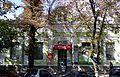 Poltava V.Chornovola (Kuybysheva) Str. 20 School (Public Building) (DSCF4267).jpg