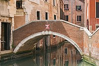 Ponte del Paradiso (Venice).jpg