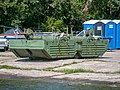 Pontoon, 12. Internationales Maritimes-Fahrzeugtreffen, Ribnitz-Damgarten (P1060731).jpg