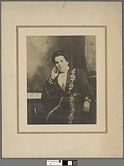 Miss Sidney Jones (of Llys, Llanfechain, Montgomeryshire)
