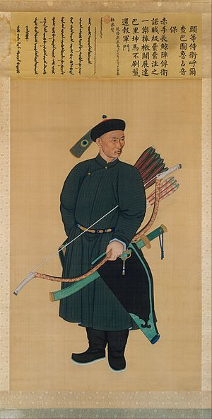 Wu Quanyou - Depiction of a Manchu Imperial Guards Bannerman wearing similar uniform and gear to that worn by Wu Quanyou as a military officer