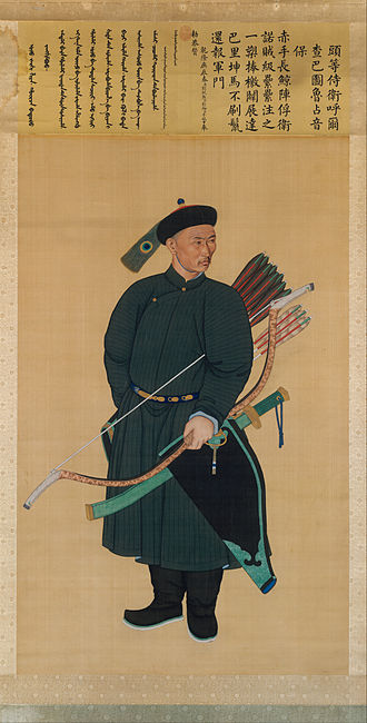 Tungusic peoples - Image: Portrait of the Imperial Bodyguard Zhanyinbao