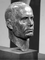 Portrait of the man. Bronze. Tertenia. Province of Nuoro. Sardinia.png