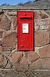 Post box at Irby Mill.jpg