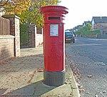 Post box on Stanley Avenue, Wallasey.jpg