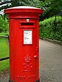 Postbox, St Peter's Green, Bedford - geograph.org.uk - 1392603.jpg