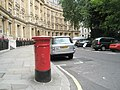 Postbox at Finsbury Circus - geograph.org.uk - 893205.jpg