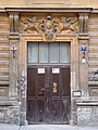 Praha Vinohrady Rubesova 9 portal.jpg
