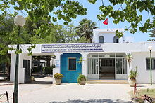 Preparatory Institute of Nabeul, 2015.JPG
