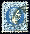 Prevesa Austrian 1 10 sld 1871.jpg