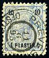 Prevesa Austrian 4 mi 23 11 6 1895.jpg