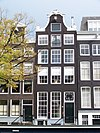 prinsengracht 483 across