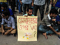 Private university students in Dhaka protest VAT on tuition fees (16).jpg