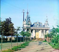 Prokudin-Gorsky - Perm. Summertime location of the exchange.jpg