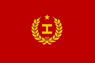 Flag of China - Image: Proposed PRC national flags 006