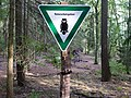 Protected area sign at the Teufelsbruch 01.jpg