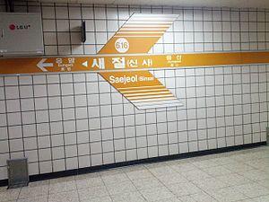 Saejeol Station - Image: Q487866 Saejeol A01