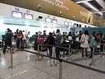 Qatar Airways check-in desks at Kempegowda Airport, July 2014.jpg