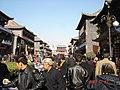 Qiaodong, Xingtai, Hebei, China - panoramio.jpg