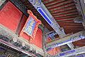 Qufu Kong Fu 2015.08.15 15-22-56.jpg
