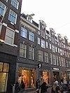 foto van Pand met halsgevel met wapen van Amsterdam in de afdekking en twee oeils-de-boeuf. Vormt groep met nrs 100 en 104. (Op gezamenlijke moderne pui met nrs 100, 104 en 106)