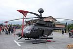 ROCA OH-58D 620 Display at Hongchailin Camp 20161224a.jpg