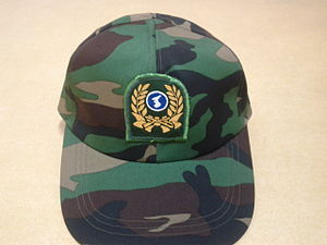 ROK Reserved Force Battle Cap.jpg