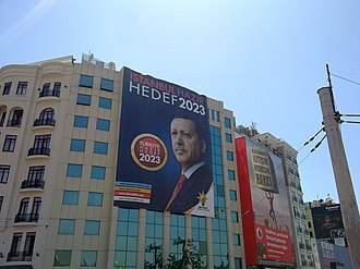 "Recep Tayyip Erdoğan - An election campaign poster featuring Erdoğan: ""Istanbul is Ready, Target 2023"", Taksim Square, Istanbul."