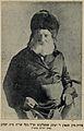 Rabbi Yitsḥak Yehudah Schmelkes.jpg
