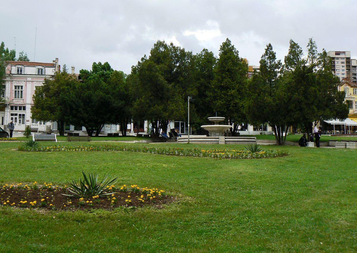 "Централният площад ""Свобода"" в Радомир"