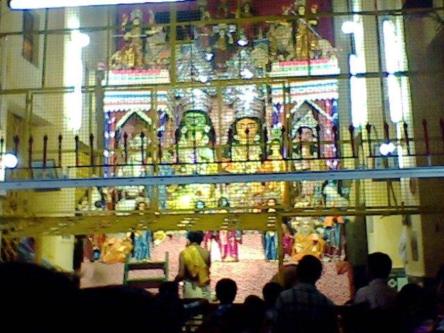 RamPuja Ramrajatala