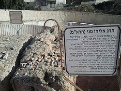 Rav Eliyahu Meni.jpg