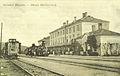 Razglednica Divače 1905.jpg