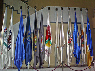 Flag of Chile - Regional flags in the Access Hall of the National Congress of Chile. Not featured are the flags of the regions Arica and Parinacota and Los Ríos.
