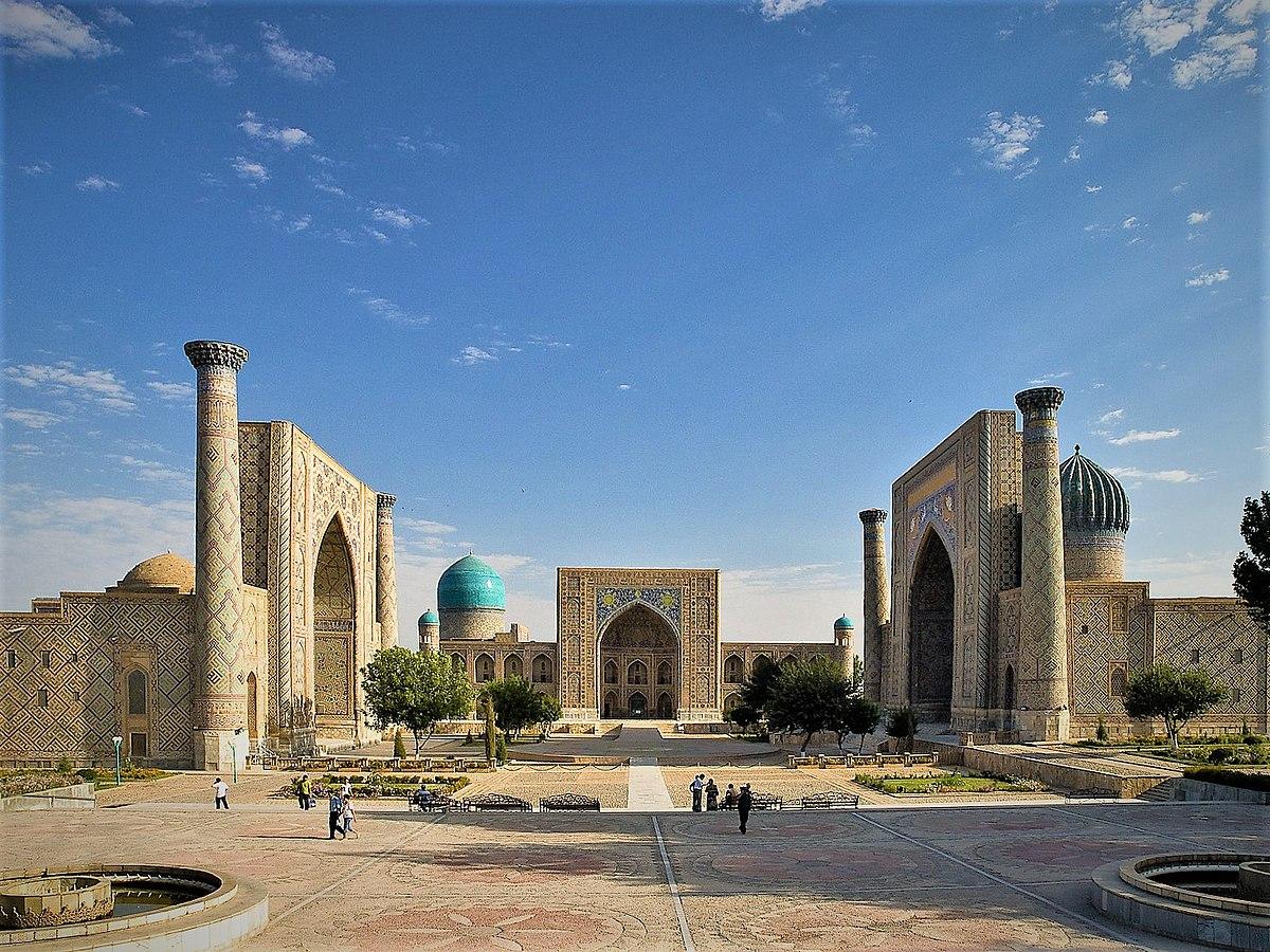 Samarkandskaya Oblast Vikipediya