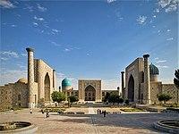 RegistanSquare Samarkand.jpg