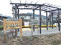 Remains of nakamuramachi station.jpg