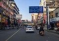 Renmin Rd, Zhongshan Rd in Jian'ou (20160119160939).jpg