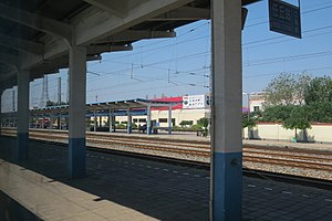 Renqiu - Image: Renqiu Railway Station (20160615100823)