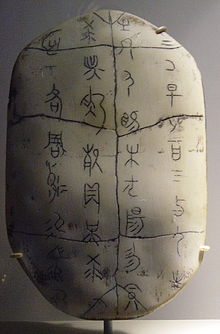 ancient chinese oracle bone writing a letter