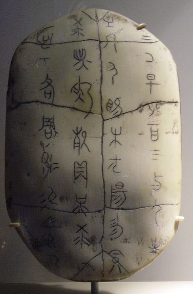 File:Replica of oracle turtle shell with ancient Chinese oracle scripts.jpg