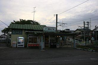 Rikuzen-Yamashita Station - The old station building in September 2007