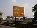 Roadsign roundabout Zinsholz.jpg