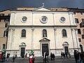 Roma - Chiesa di nostra signora del sacro cuore.jpg