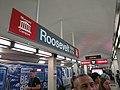 Roosevelt station 2015.jpg