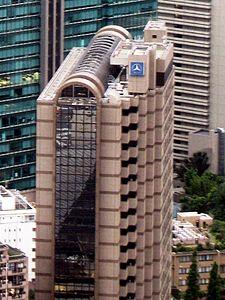 Roppongi First Building Tokyo.jpg