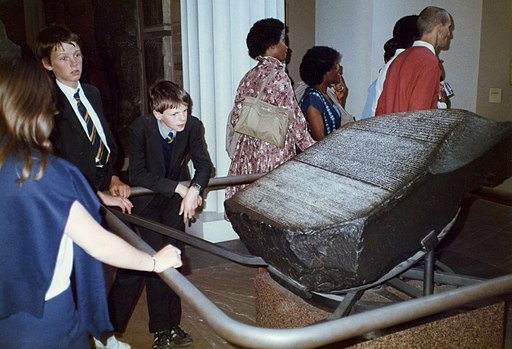 Rosetta-stone-display-in-1985